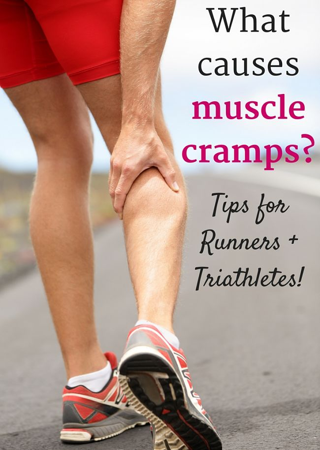 What causes muscle cramps - see all the information you need here is this article